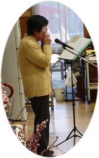 きょうのボランティアさんは、いつもお見えいただいている大崎さん、アルモ(ハーモニカ)の演奏で懐かしい歌をみんなで楽しみました。