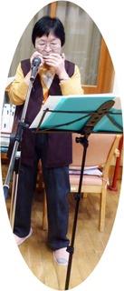 11月11日(金)、いつもの大崎さんがアルモ(ハーモニカ)の演奏に見えてくださいました。
