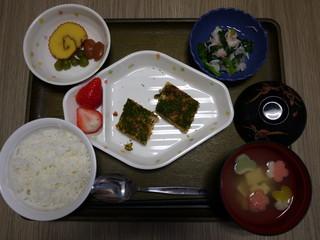 きょうのお昼ごはんは、松風焼き、祝い鉢、酢の物、お吸い物、果物でした。