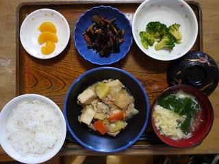 きょうのお昼ご飯は、豚肉と厚揚げの味噌炒め、ひじき煮、わさび和え、味噌汁、くだものでした。