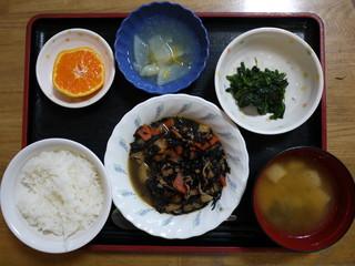 きょうのお昼ご飯は、磯炒め、ほうれん草の胡麻和え、大根のゆずあん、味噌汁、くだものでした。