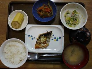 きょうのお昼ごはんは、鯖の香味焼き、おろし和え、きんぴら、味噌汁、果物でした。