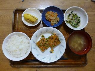 きょうのお昼ご飯は、五目卵焼き、切り干し大根、酢の物、味噌汁、くだものでした。