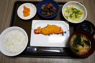 きょうのお昼ご飯は、鮭の人参マヨネーズ焼き、わさび和え、含め煮、味噌汁、果物でした。