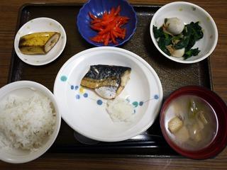 きょうのお昼ごはんは、焼き魚、つぶし里芋和え、人参きんぴら、味噌汁、くだものでした。