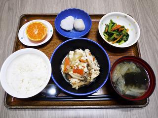 きょうのお昼ごはんは、炒り豆腐・梅おかか和え・里いも煮・みそ汁・くだものでした。