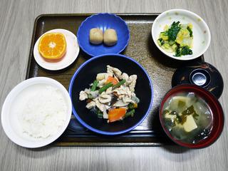 きょうのお昼ごはんは、筑前煮・ゆず浸し・里芋煮・みそ汁・くだものでした。