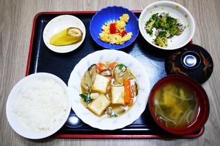 きょうのお昼ごはんは、厚揚げのあんかけ煮、ごま和え、炒り卵、みそ汁、果物でした。