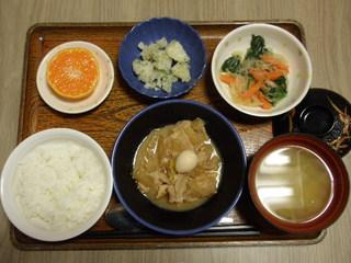 きょうのお昼ごはんは、豚肉と大根の甘味噌煮、和え物、青のりポテト、味噌汁、果物でした。