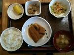 きょうのお昼ご飯