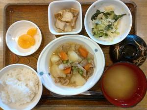 きょうのお昼ご飯は、肉じゃが、和え物、厚揚げ煮、味噌汁、果物でした。