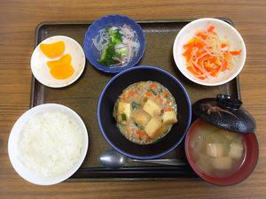 今日のお昼ごはんは、家常豆腐、中華和え、かにかまあん、みそ汁、果物です。