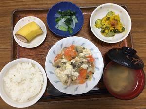 今日のお昼ごはんは、炒り豆腐、かぼちゃサラダ、浅漬け、みそ汁、果物でした。
